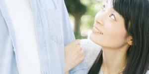 追いかける恋愛に疲れたらやめるにはどうするべき?