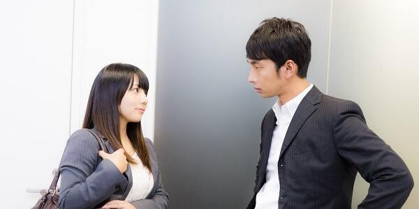 男性心理を見抜く!好意が表れる視線・態度・会話の特徴